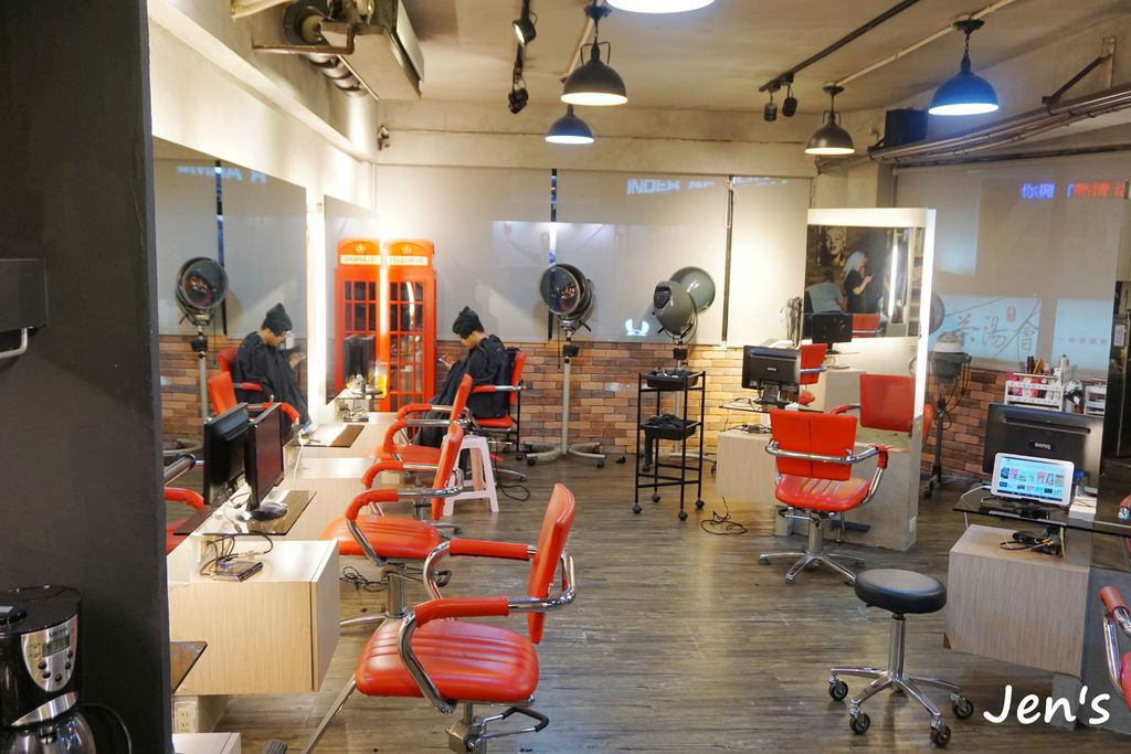A%5Cmour Hair Salon (5).JPG