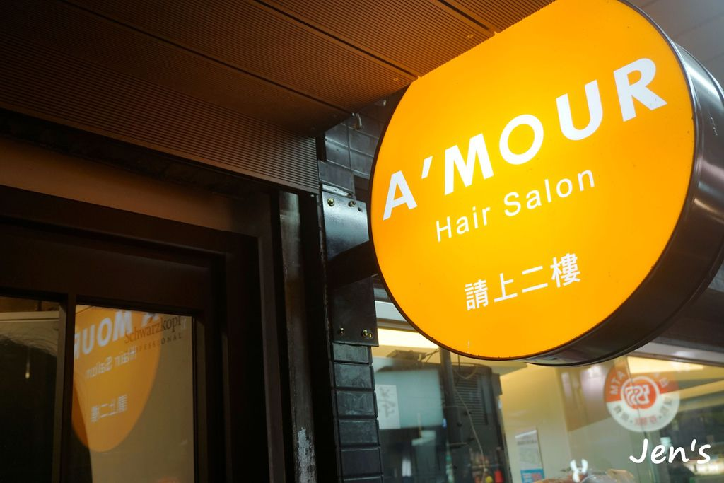 A%5Cmour Hair Salon (8).JPG