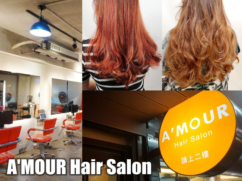 A%5Cmour Hair Salon (18).jpg