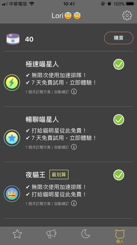 聲音app_171013_0036