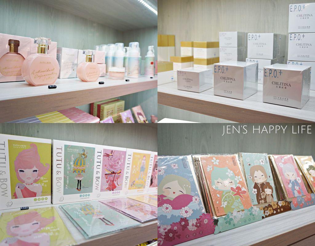 我的美妍教室_collage243.jpg