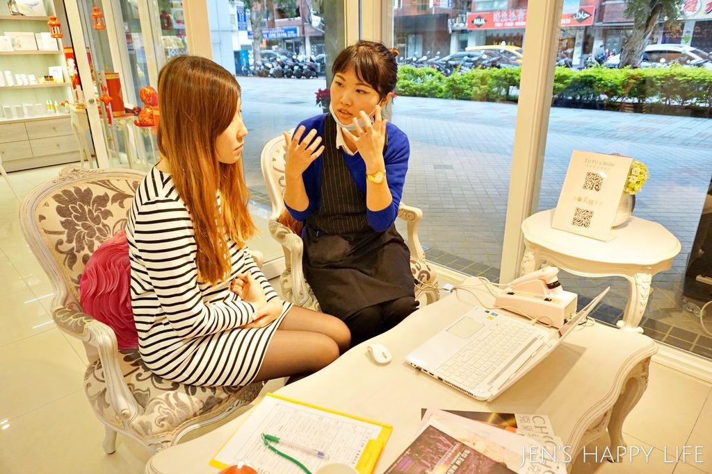 我的美妍教室_DSC02649.JPG