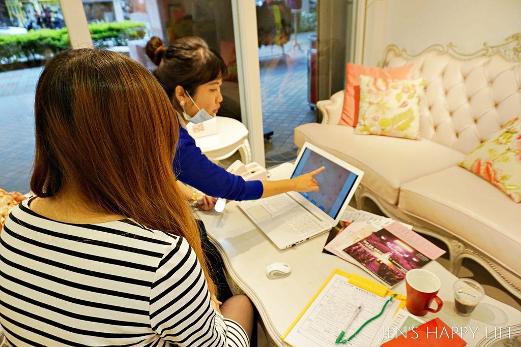 我的美妍教室_DSC02654.JPG