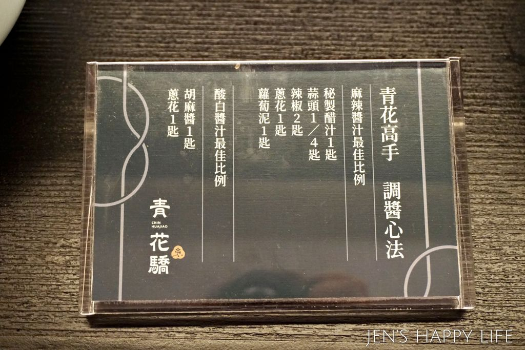 青花驕DSC05480.JPG