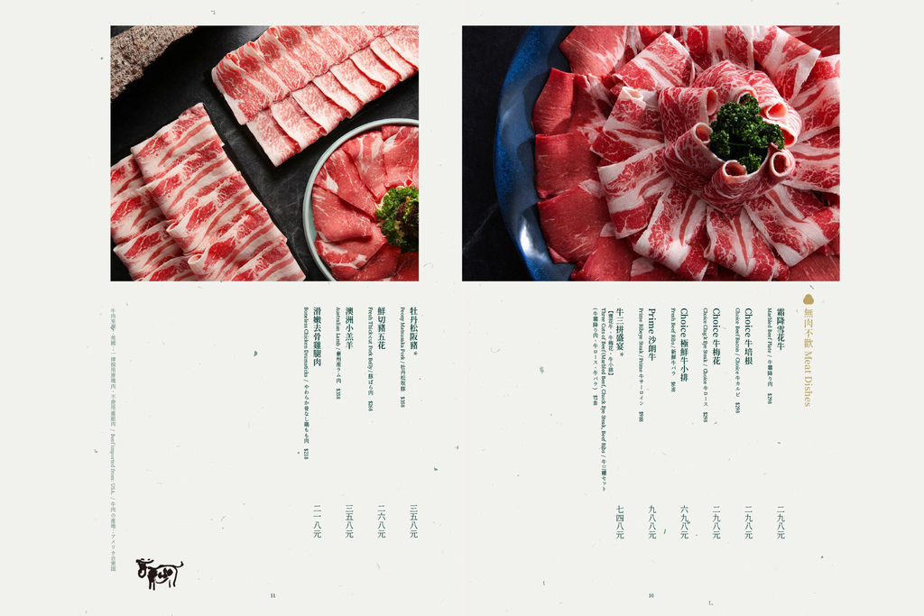 青花驕菜單_web_ingredients_m5