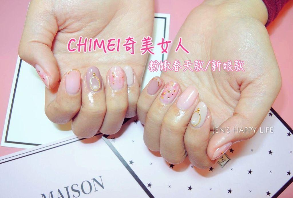 chimeiS__9854983.jpg
