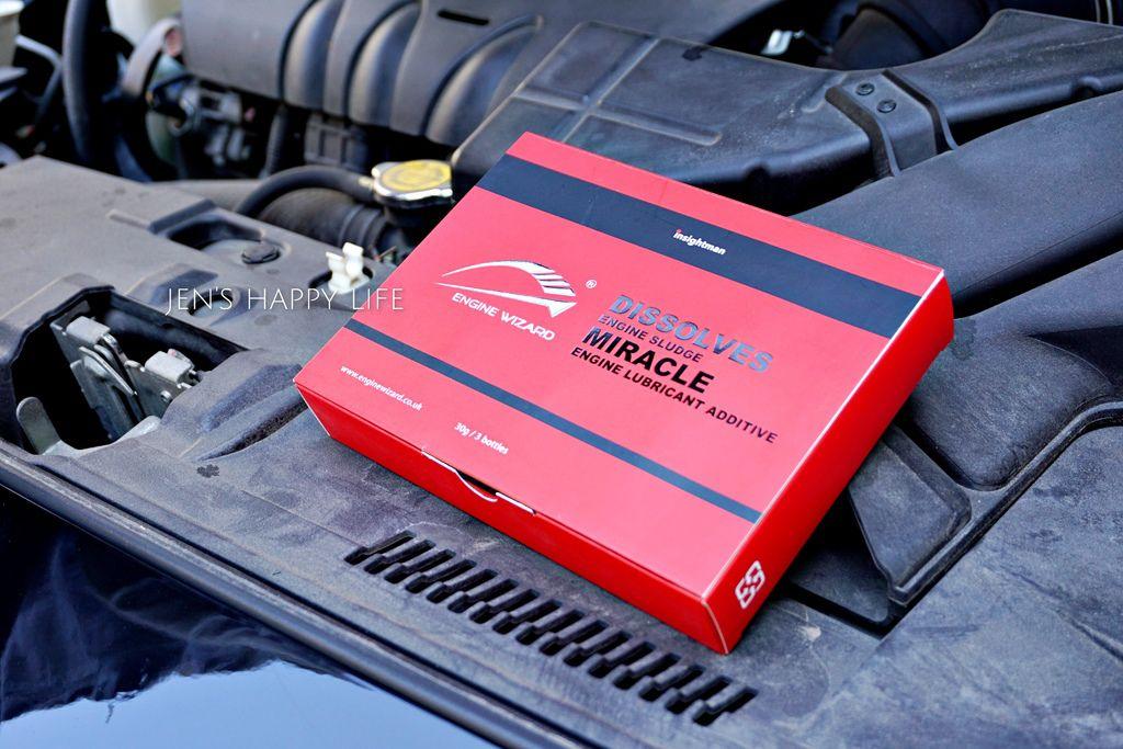 引擎精靈DSC05854.JPG