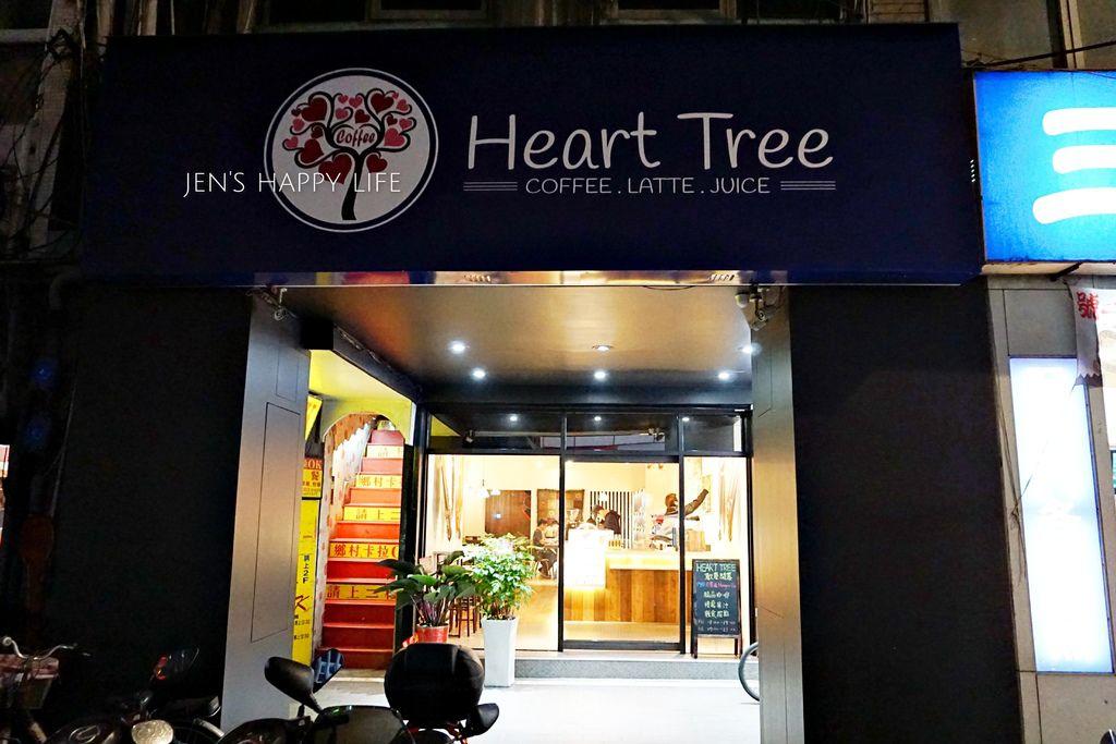 hearttreecoffeeDSC07006.JPG
