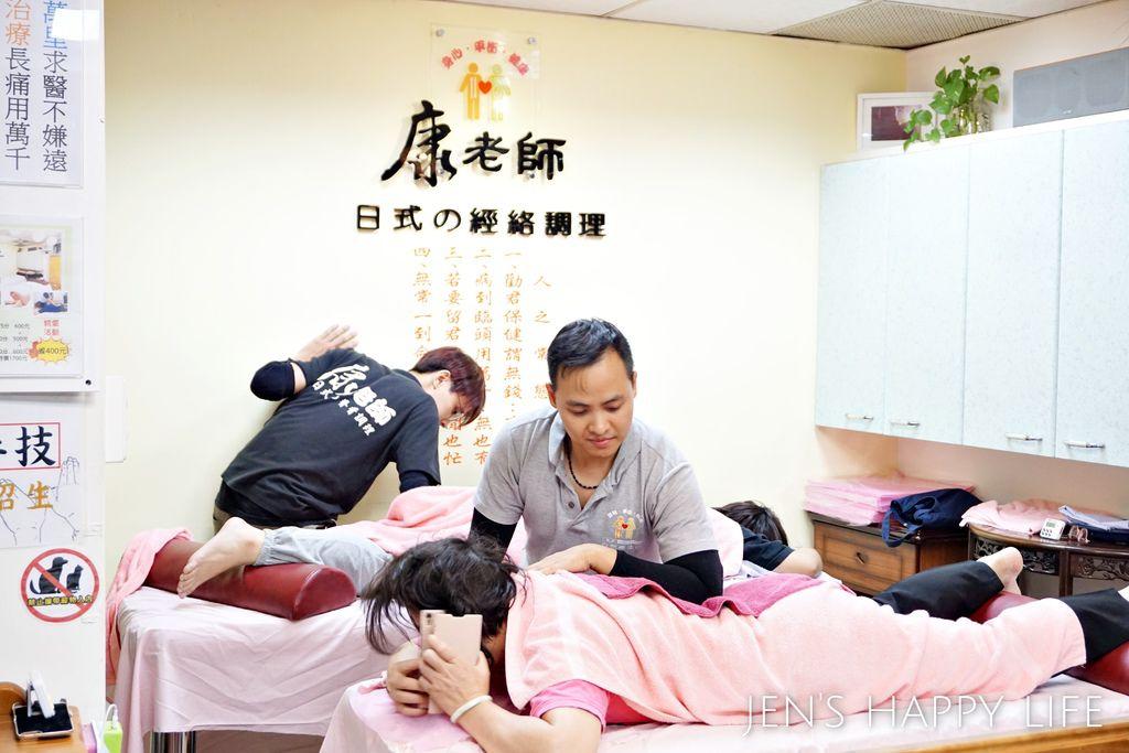 康老師日式經絡調理DSC01967.JPG