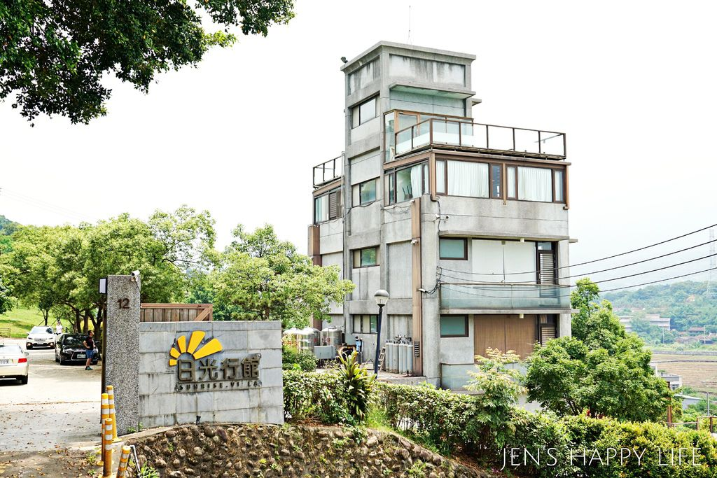 日光行館DSC01676.JPG