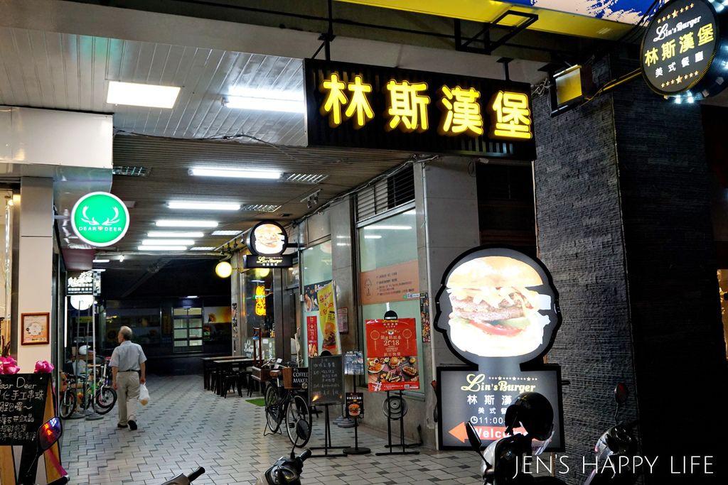 林斯漢堡Lins BurgerDSC02786.JPG