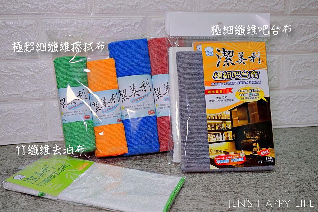 潔美利DSC04493.JPG