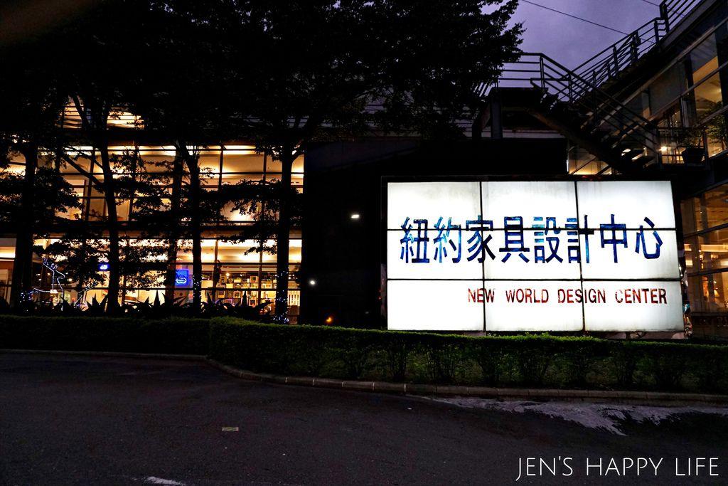 英麗家具DSC04260.JPG