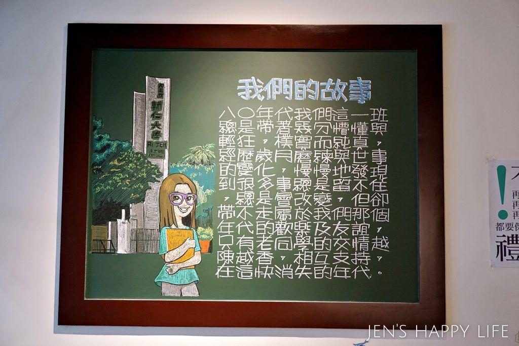 高三孝碳烤土司DSC04920.JPG