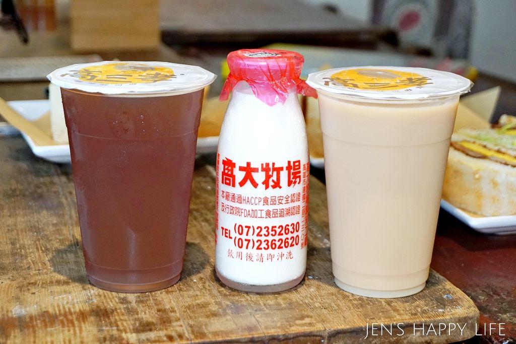 高三孝碳烤土司DSC05004.JPG