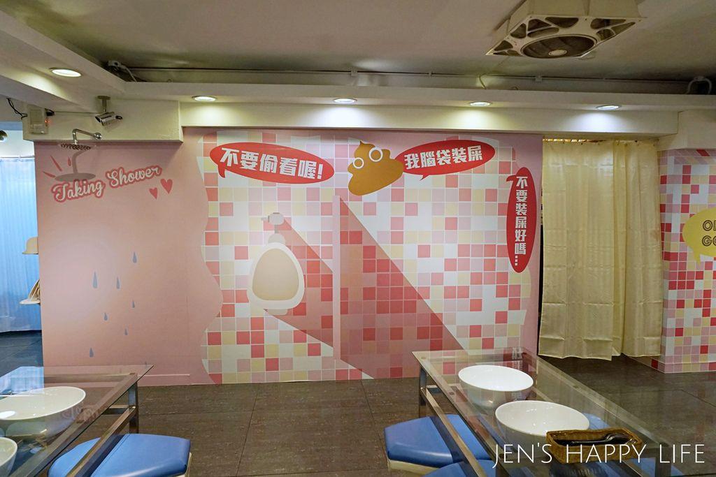 便所主題餐廳DSC05465.JPG