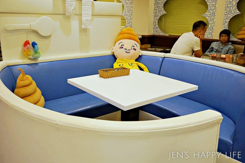 便所主題餐廳DSC05424.JPG