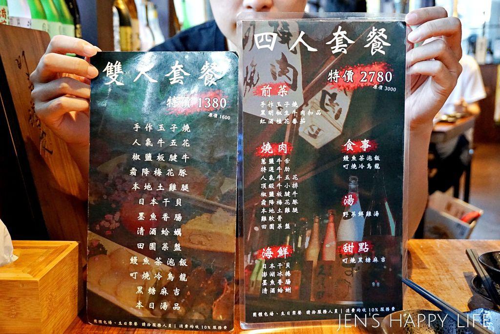 町燒酒食DSC06487.JPG