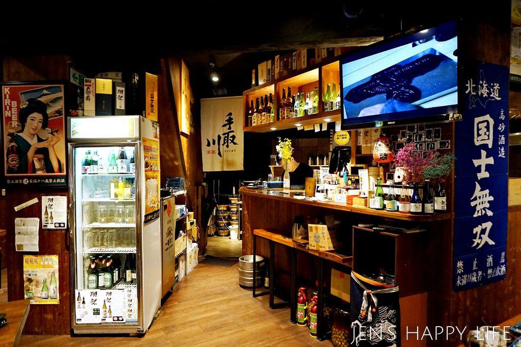 町燒酒食DSC06856.JPG