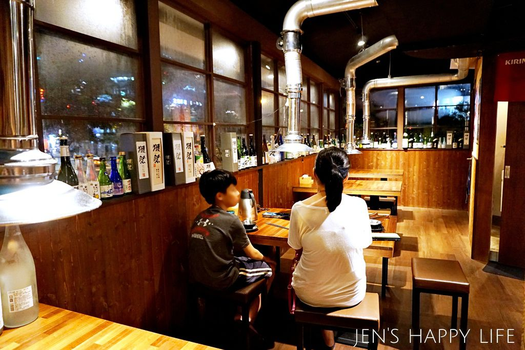 町燒酒食DSC06838.JPG