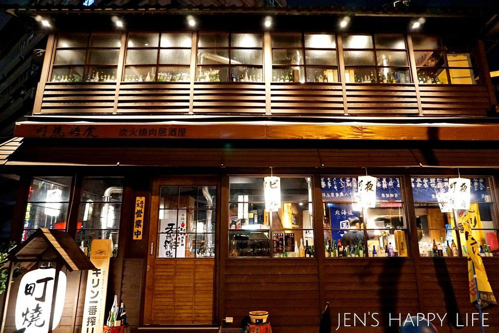 町燒酒食DSC06872.JPG