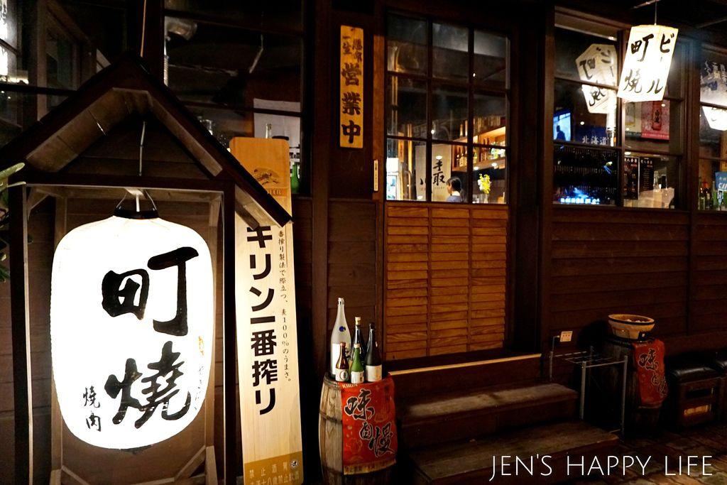 町燒酒食DSC06868.JPG