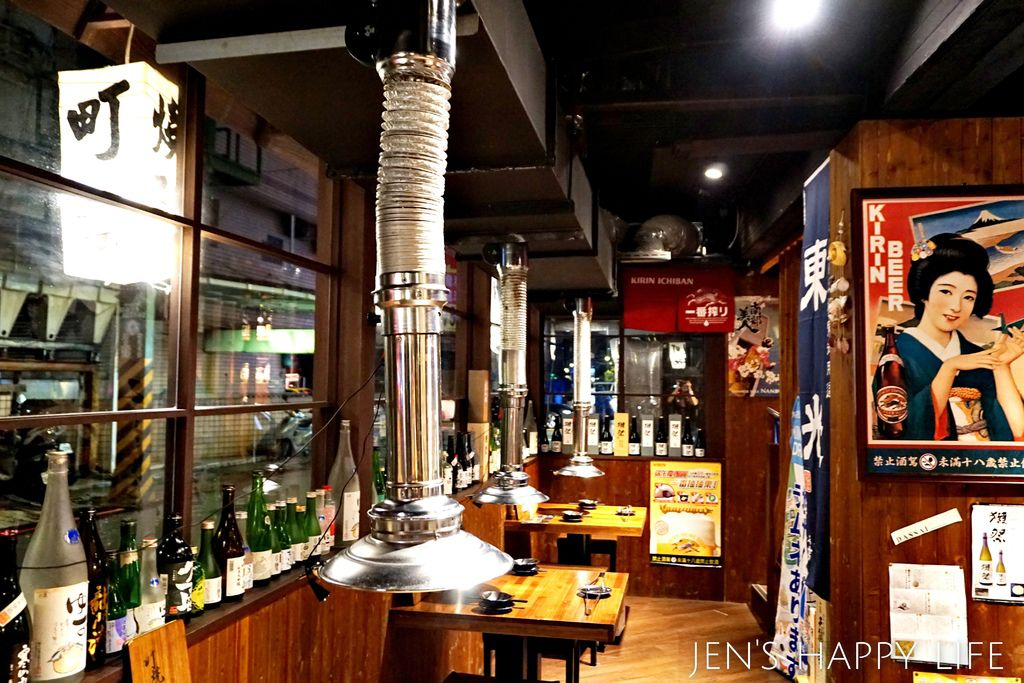 町燒酒食DSC06829.JPG