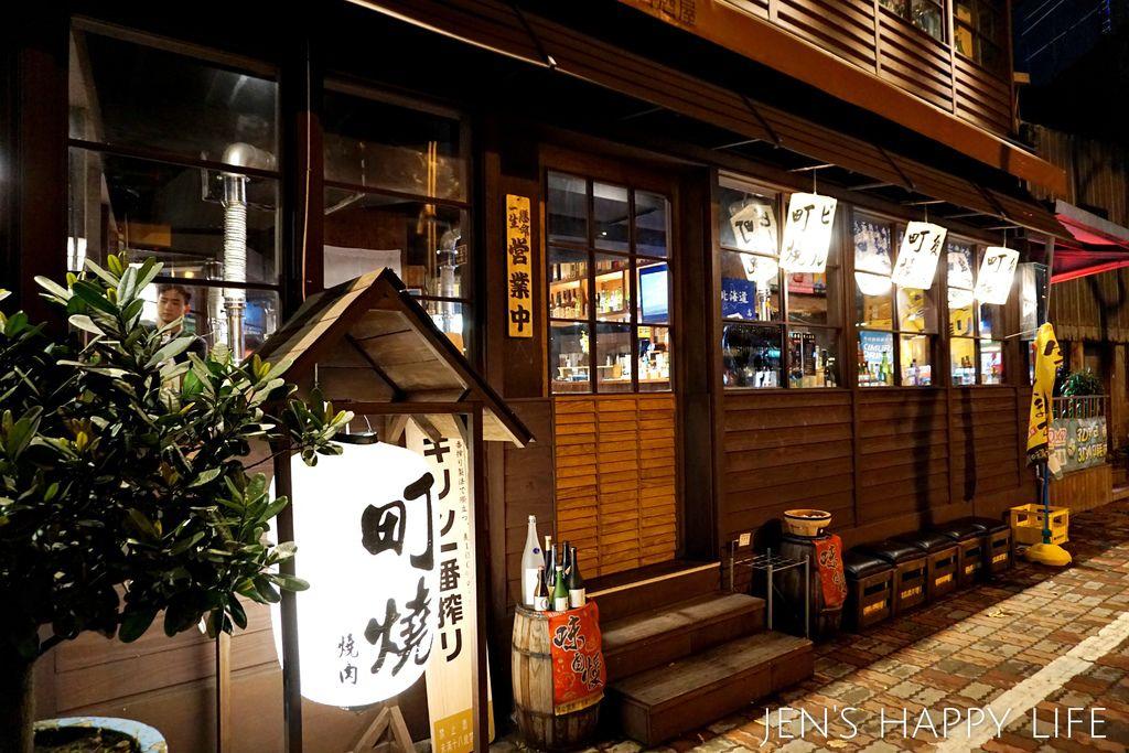 町燒酒食DSC06863.JPG