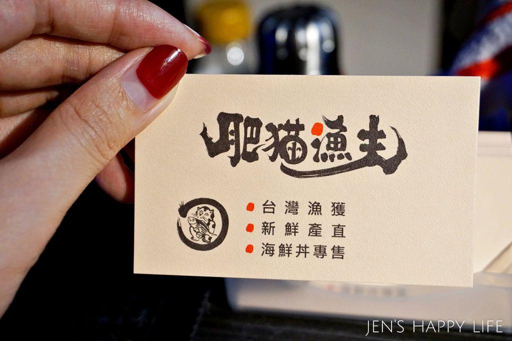 肥貓漁夫DSC07166.JPG