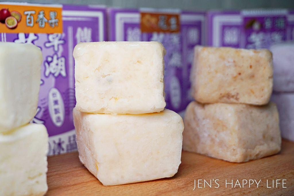 仁美冰品-芋頭冰DSC08351.JPG