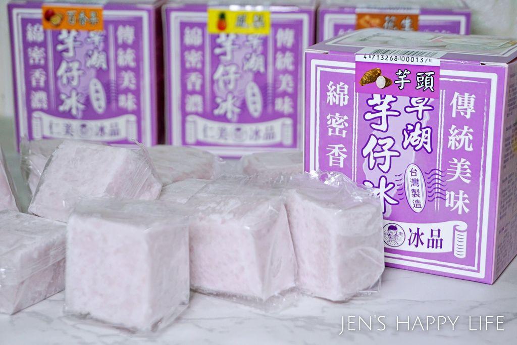 仁美冰品-芋頭冰DSC08275.JPG