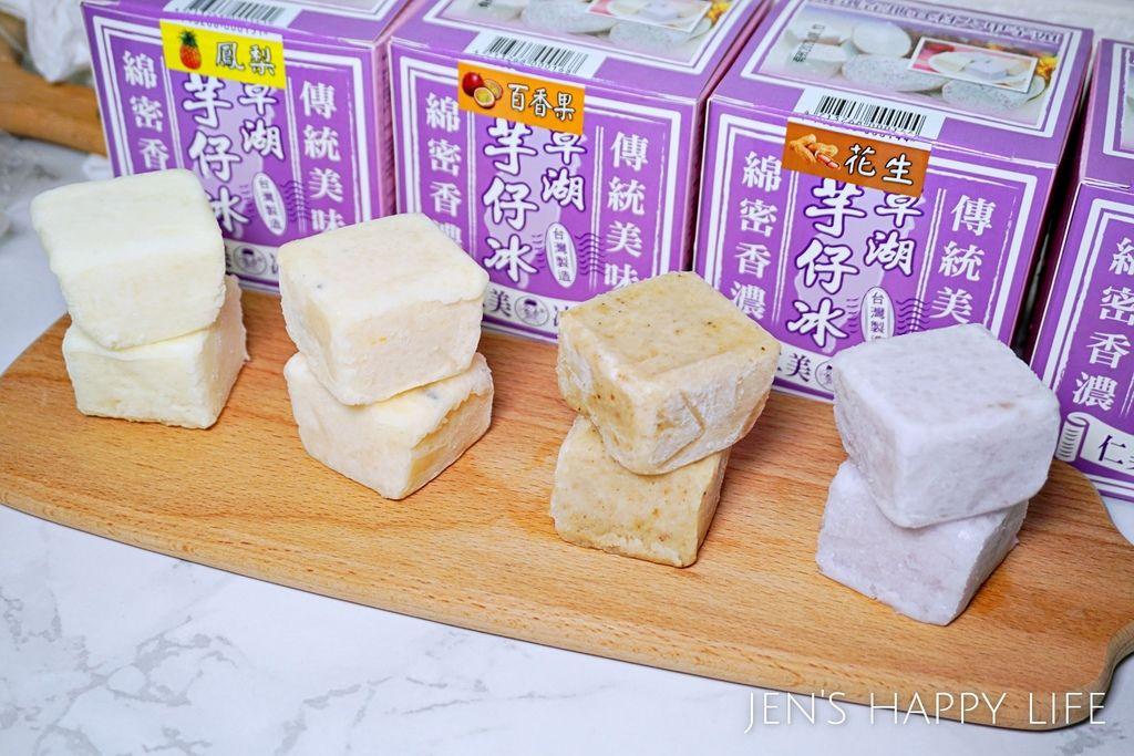 仁美冰品-芋頭冰DSC08329.JPG
