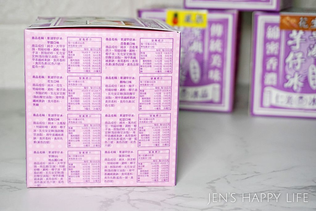 仁美冰品-芋頭冰DSC08165.JPG