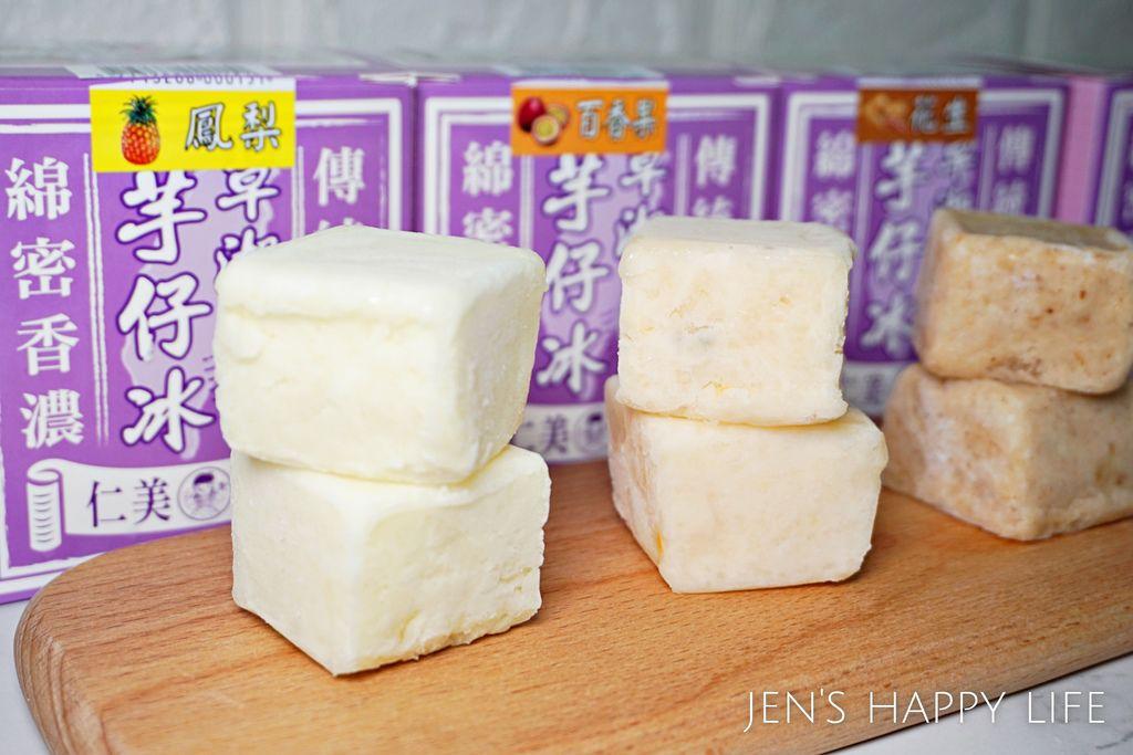 仁美冰品-芋頭冰DSC08326.JPG