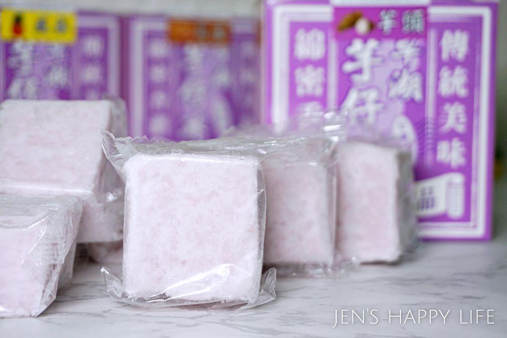 仁美冰品-芋頭冰DSC08269.JPG