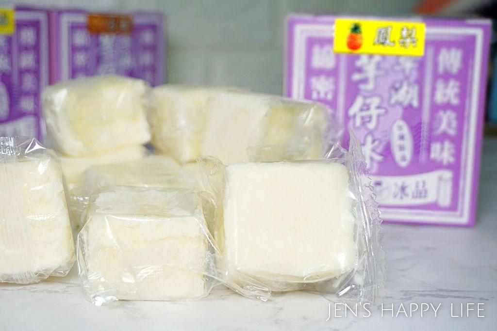 仁美冰品-芋頭冰DSC08318.JPG