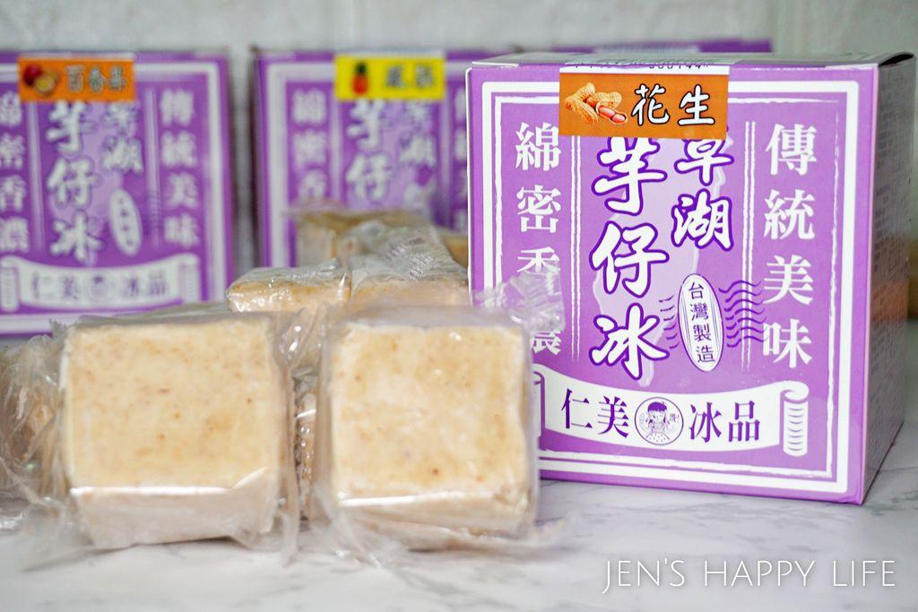 仁美冰品-芋頭冰DSC08258.JPG