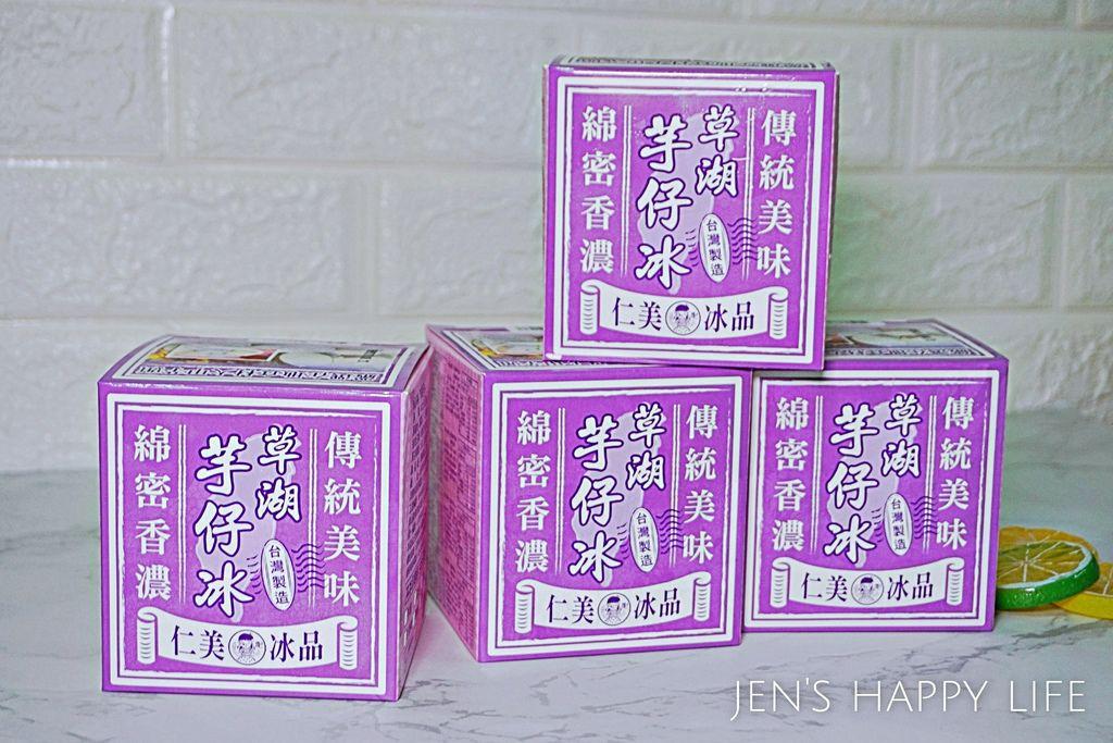 仁美冰品-芋頭冰DSC08137.JPG