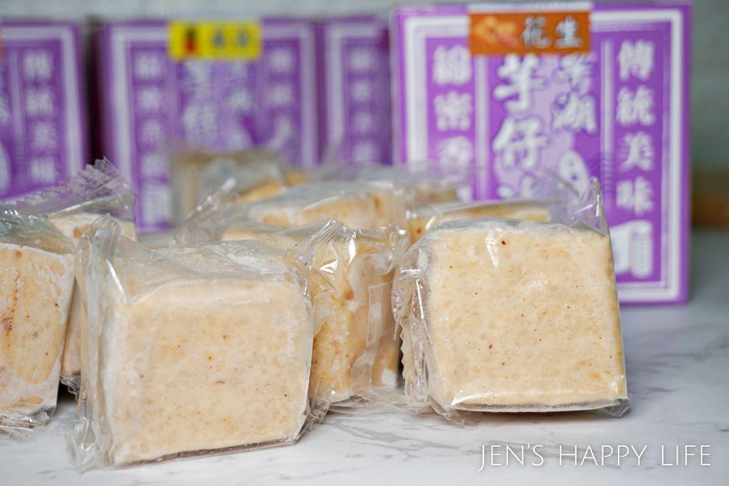仁美冰品-芋頭冰DSC08231.JPG