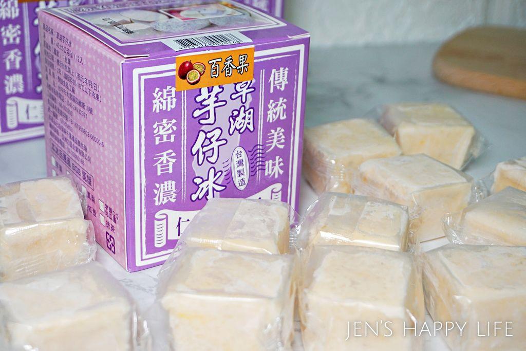 仁美冰品-芋頭冰DSC08194