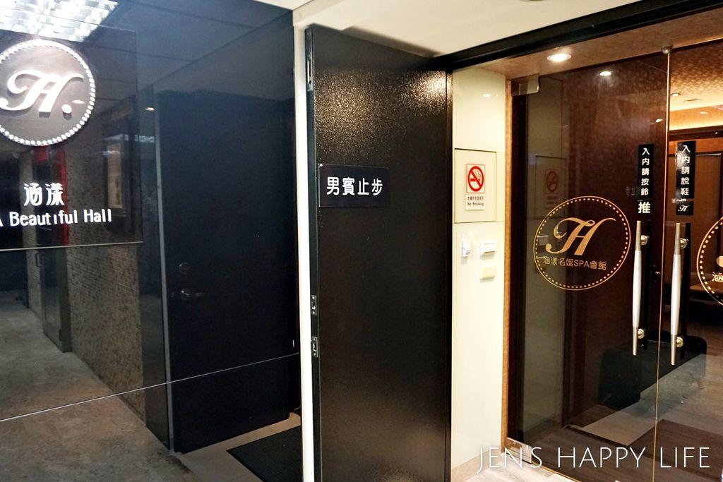涵漾新美學 東區spaDSC00414.JPG