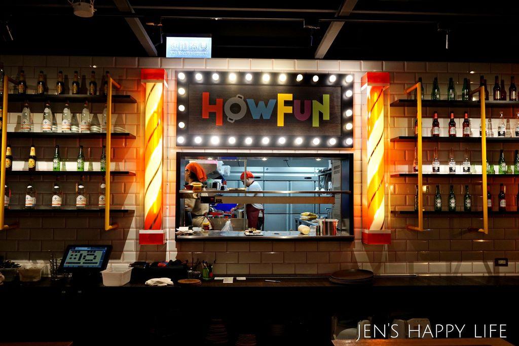 howfun好飯食堂DSC00059.JPG