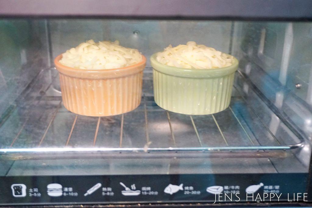 潔美利烤盤DSC01212.JPG
