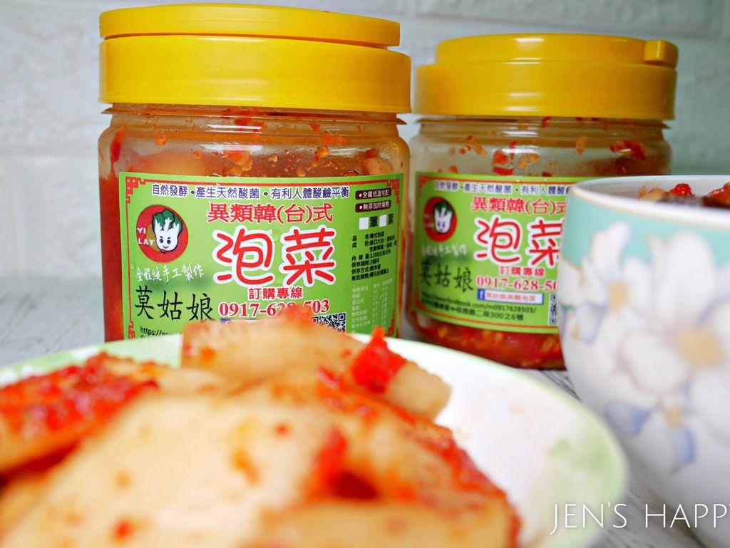 莫姑娘韓式泡菜P1000129.JPG