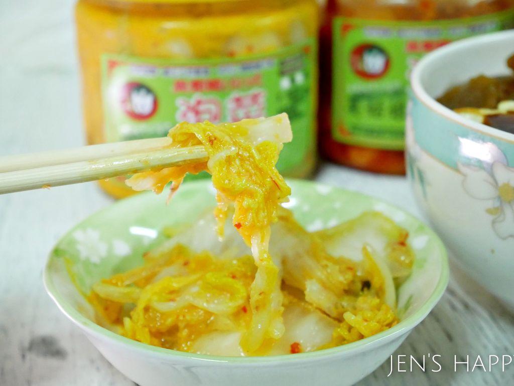 莫姑娘韓式泡菜P1000150.JPG