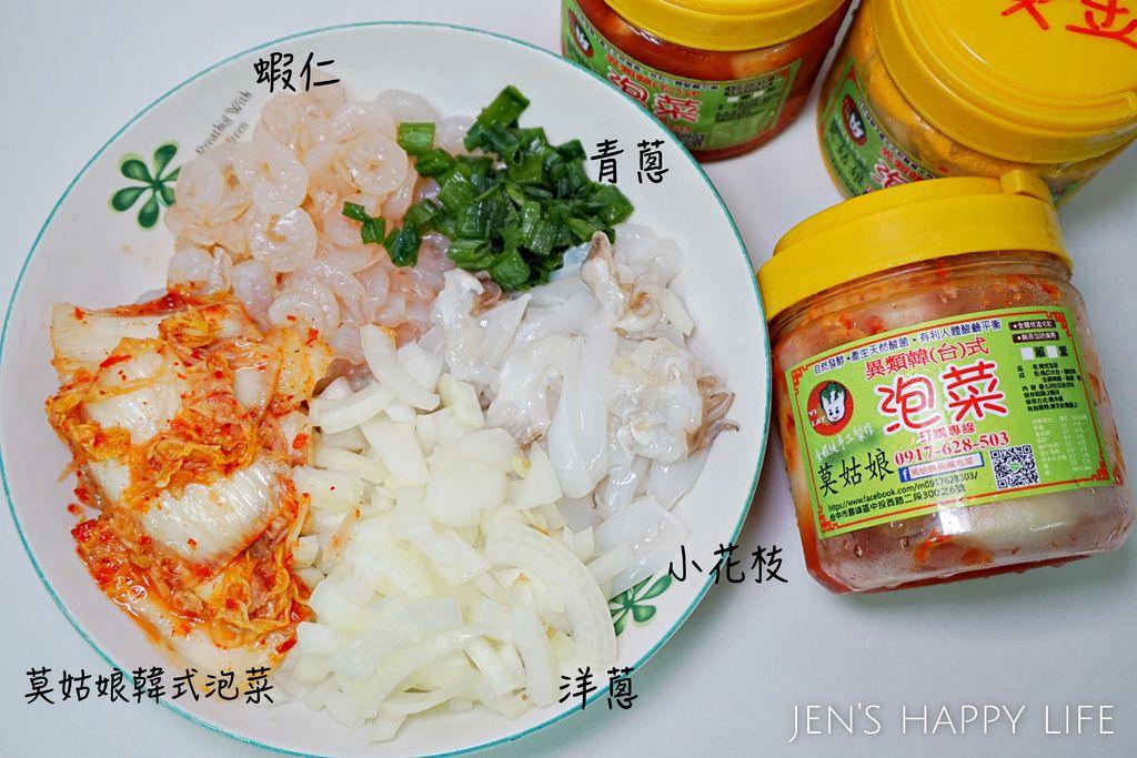 莫姑娘韓式泡菜DSC01322.JPG