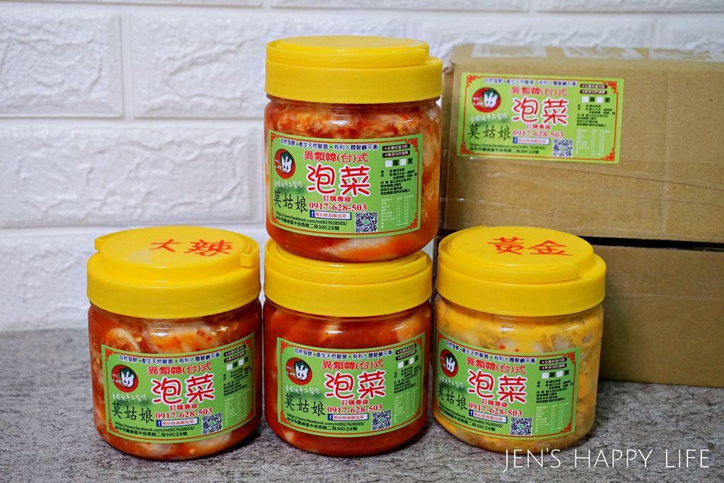 莫姑娘韓式泡菜DSC01033.JPG