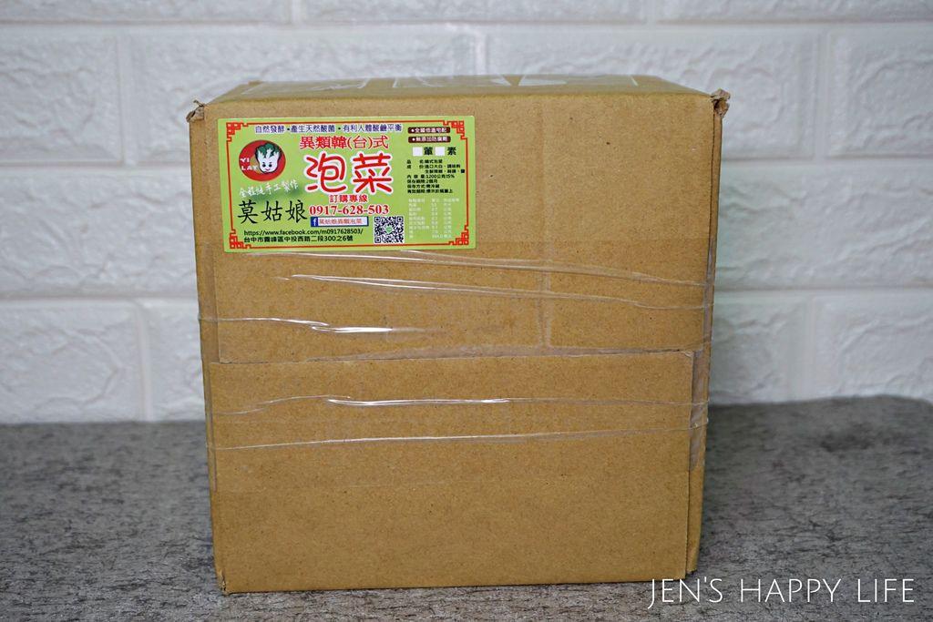莫姑娘韓式泡菜DSC01020.JPG