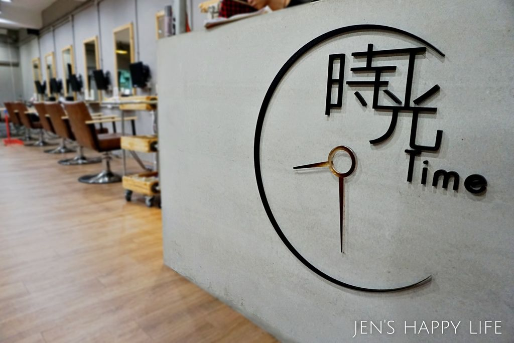 時光藝廊DSC01621.JPG