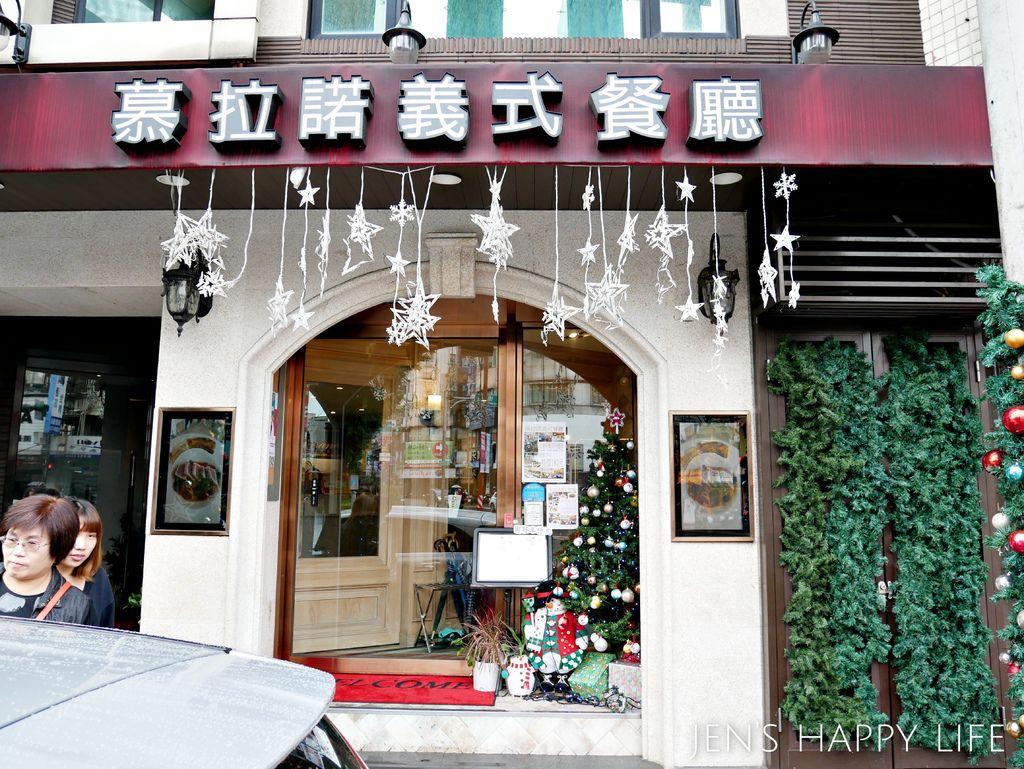 慕拉諾義式餐廳 MuranoP1010226.JPG